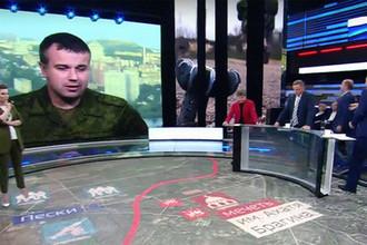 С глаз долой! Скабеева и Попов выгнали украинца навсегда