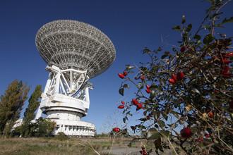 Радиотелескоп РТ-70 на территории Национального центра управления и испытания космических средств в Крыму