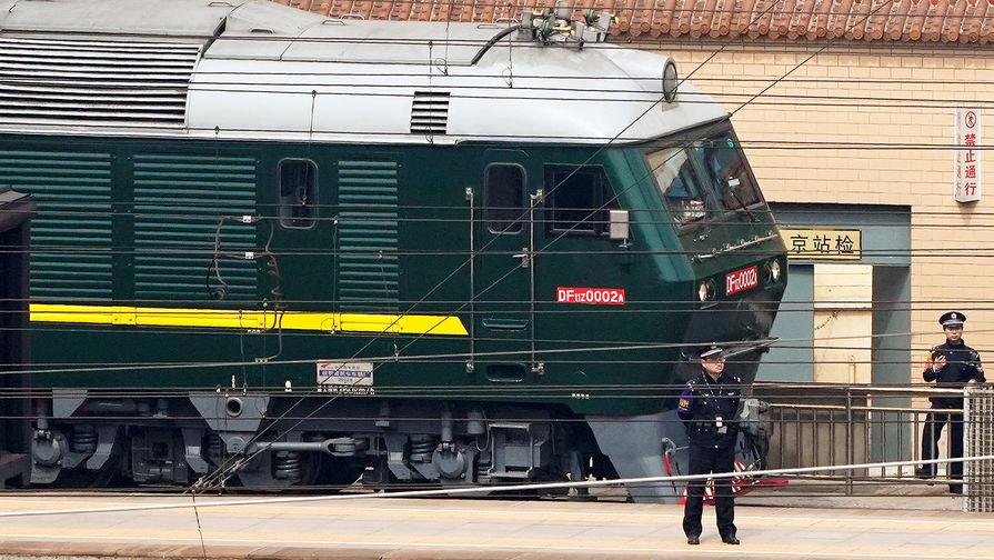 Сотрудники полиции рядом с поездом лидера КНДР Ким Чен Ына на железнодорожном вокзале в Пекине, 27...