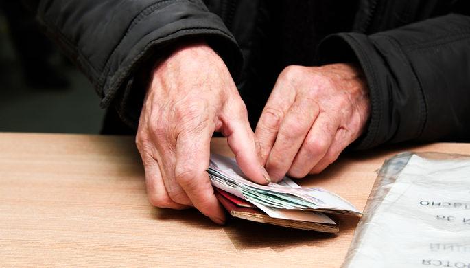 Под грифом «секретности»: как Минфин хочет нарастить пенсии