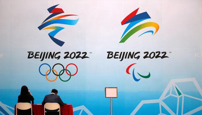 Эмблема зимних Олимпийских игр в Пекине — 2022