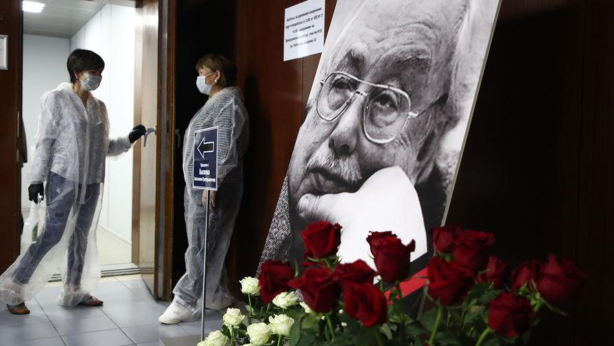 В Москве похоронили Анатолия Лысенко