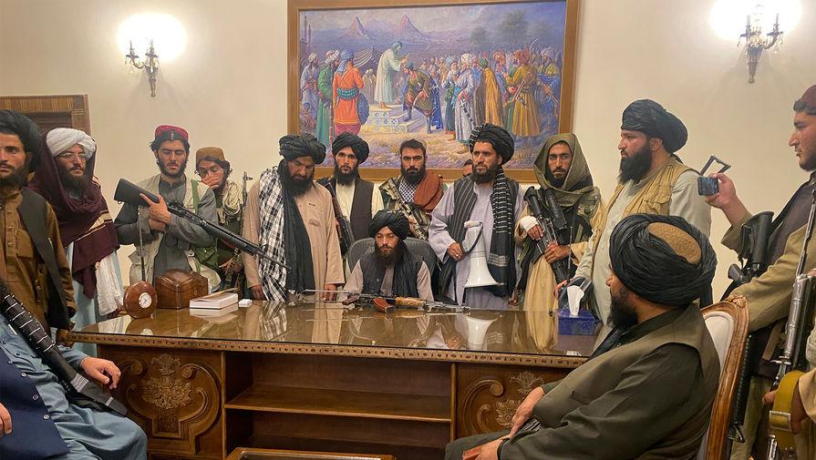 В Афганистане собираются принять новую конституцию