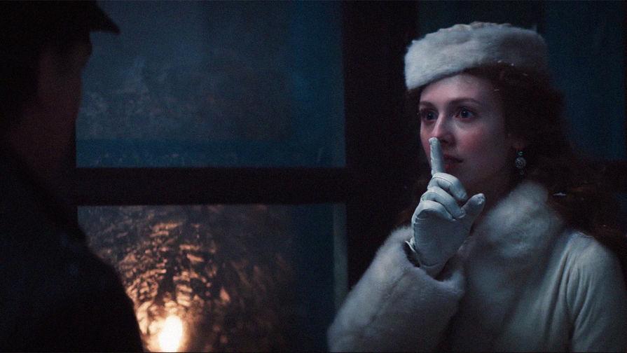 Кадр из трейлера фильма «Серебряные коньки» (2020)