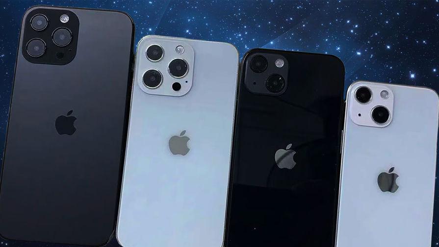 Apple отказывается от самой простой версии iPhone