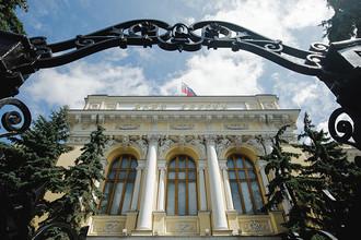 Центробанк ответил Госдуме