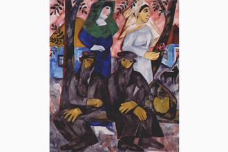 «Шабат» (1909–1910 гг. Холст, масло, 137 x 118)