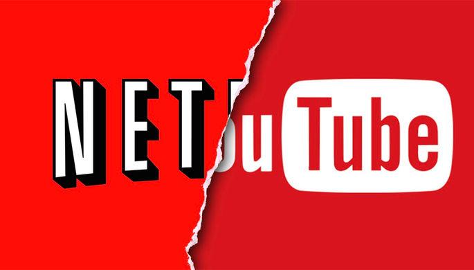 Эхо карантина: Netflix и Youtube снизили разрешение видео в ЕС