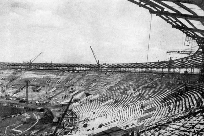 Постройка Большой спортивной арены «Лужники»