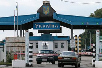 Пропускной пункт на границе России с Украиной
