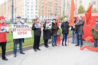 Митинг солидарности с КНДР в Новосибирске, 22 сентября 2017 года