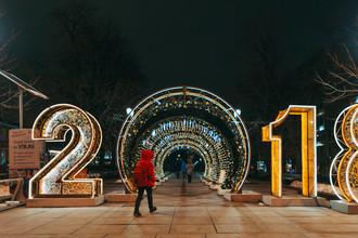 Чем заняться на зимних праздниках в Москве
