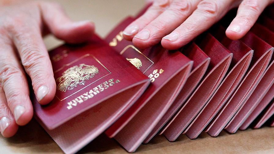 В России изменились сроки регистрации по месту пребывания