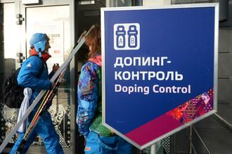 Станция допинг-контроля на территории