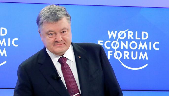 Киев советует Европе отказаться от «Северного потока — 2»