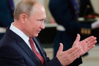 Президент России Владимир Путин во время церемонии вручения государственных премий за выдающиеся заслуги, 12 июня 2018 года