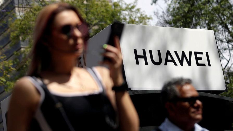 Intel и Qualcomm запретили сотрудникам контакты с Huawei