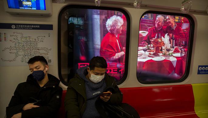 Рок, классика и кей-поп: Китай остался без звезд из-за вируса