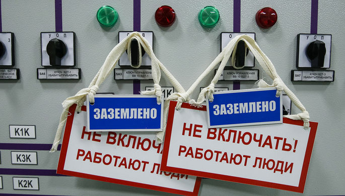 Замах на рубль: почему бизнес не идет в особые экономические зоны