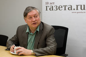 http://img.gazeta.ru/files3/483/3365483/slal.jpg