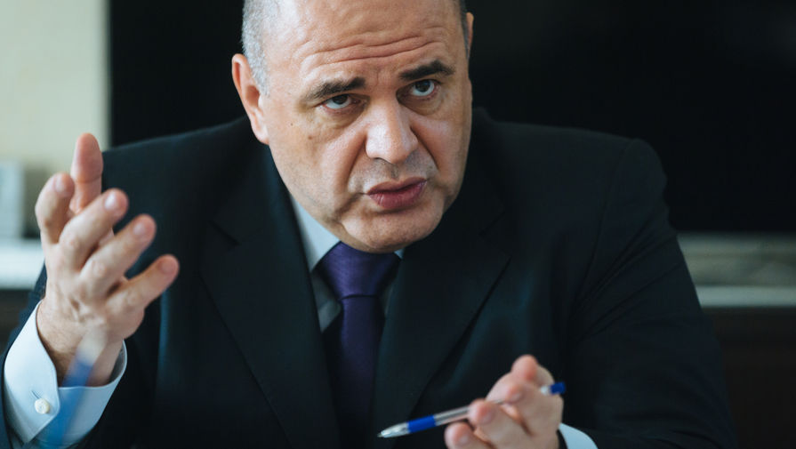ФНС отчиталась о доходах бюджета