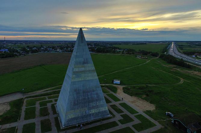 индукционного типа фото пирамиды на новой риге после урагана принести фото профессиональному