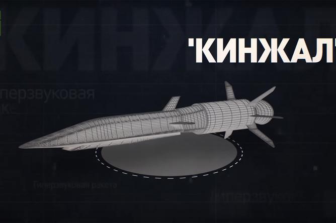 Гиперзвуковой ракетный комплекс «Кинжал» (кадр из видео)