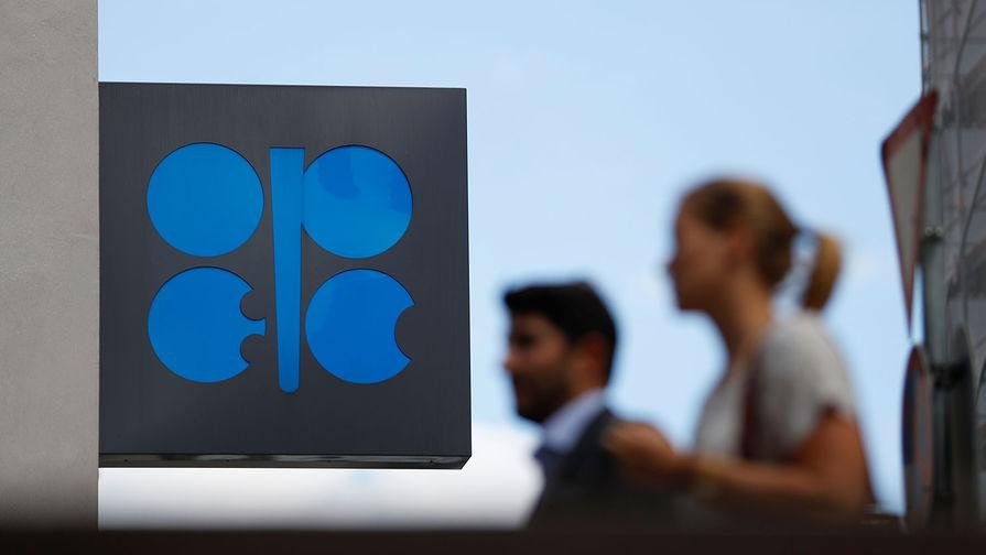 Кремль не считает ошибкой мартовский отказ России сокращать добычу нефти