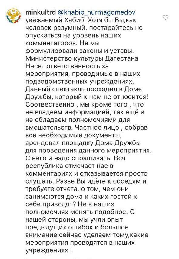 instagram/minkultrd