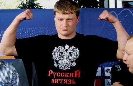 Российский боксер Александр Поветкин вновь хочет встретиться на ринге с украинским боксером, на этот раз с олимпийским чемпионом Александром Усиком.