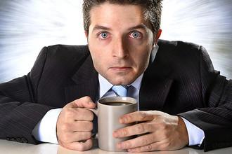 Кофе бьет ниже пояса