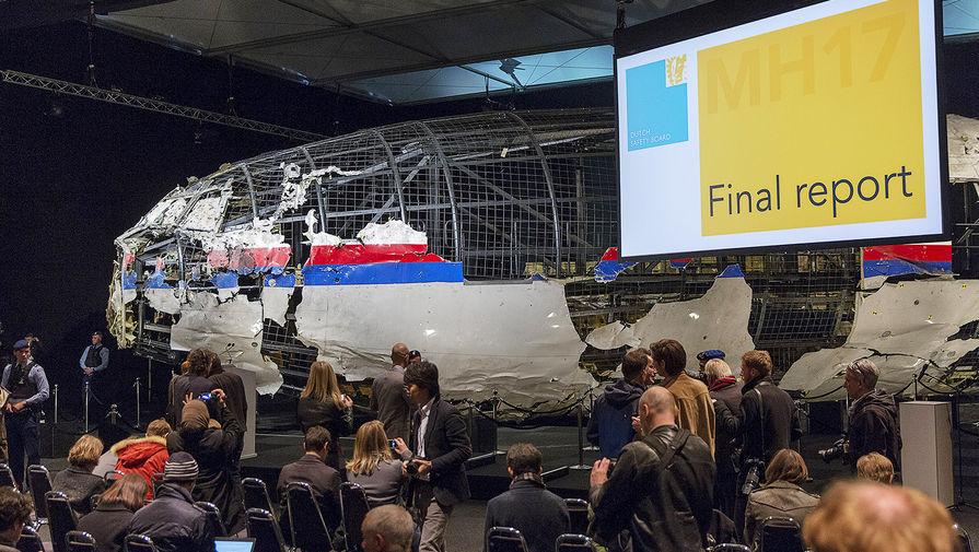 Публикация доклада голландской комиссии о MH17 сегодня