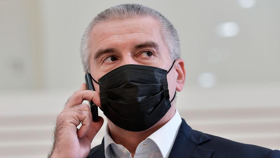 Аксенов рекомендовал главе курорта Песчаный уволиться