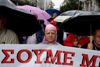 Протесты пенсионеров в Афинах, 18 мая 2017 года