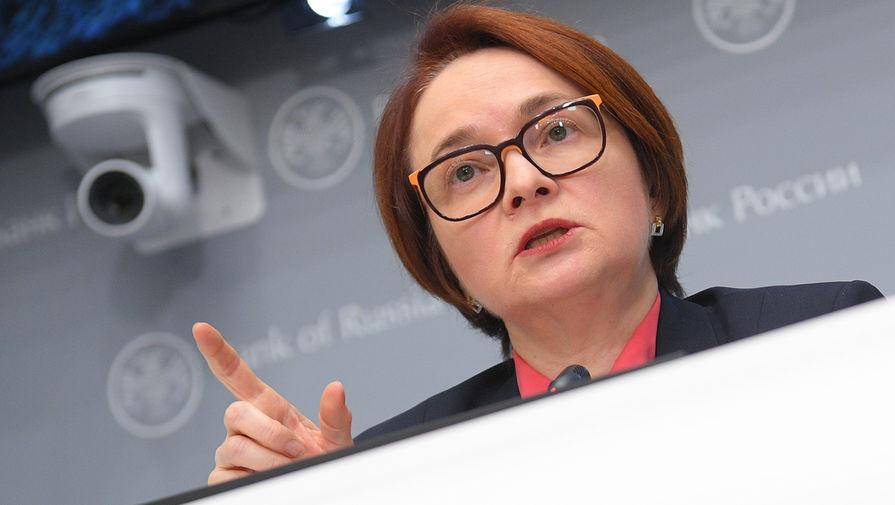 В РФ может появиться система проверки обучающих финансовой грамотности программ