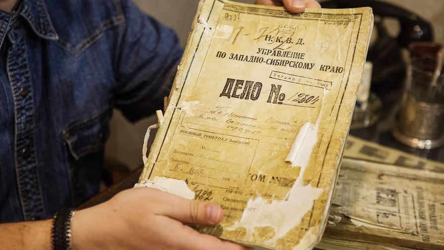 Суд защитил сталинских прокуроров: