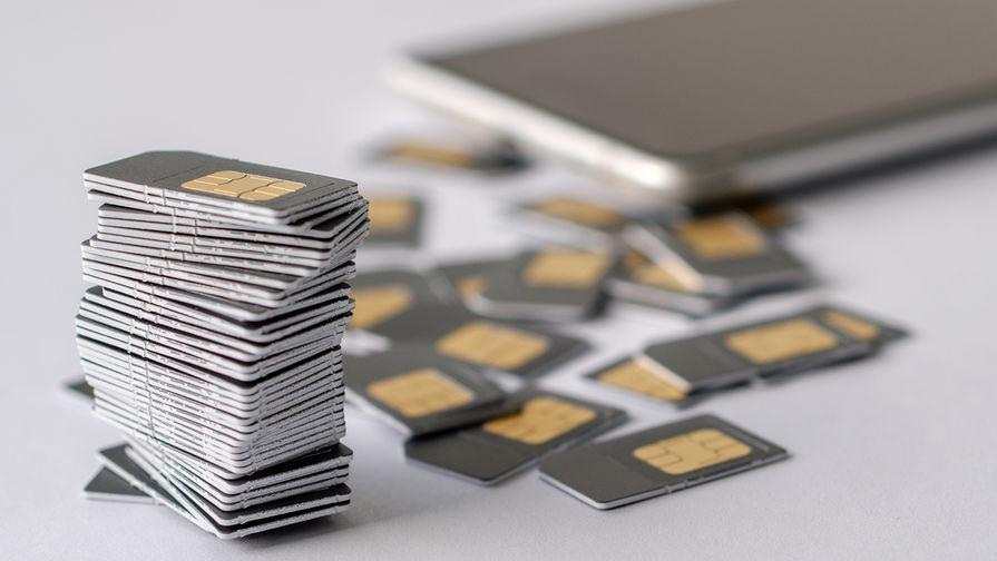 Минкомсвязи предложило выдавать россиянам сим-карты, одобренные ФСБ
