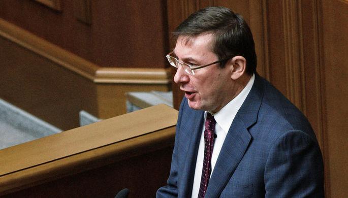 Луценко нашелся: где пропадал генпрокурор Украины?