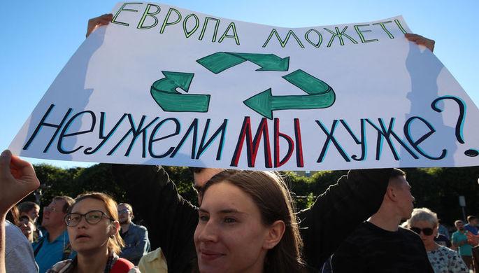 Вечная проблема: Россия тонет в пластике