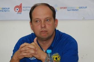 Сергей Дворянков рассказал о реалиях киргизского футбола