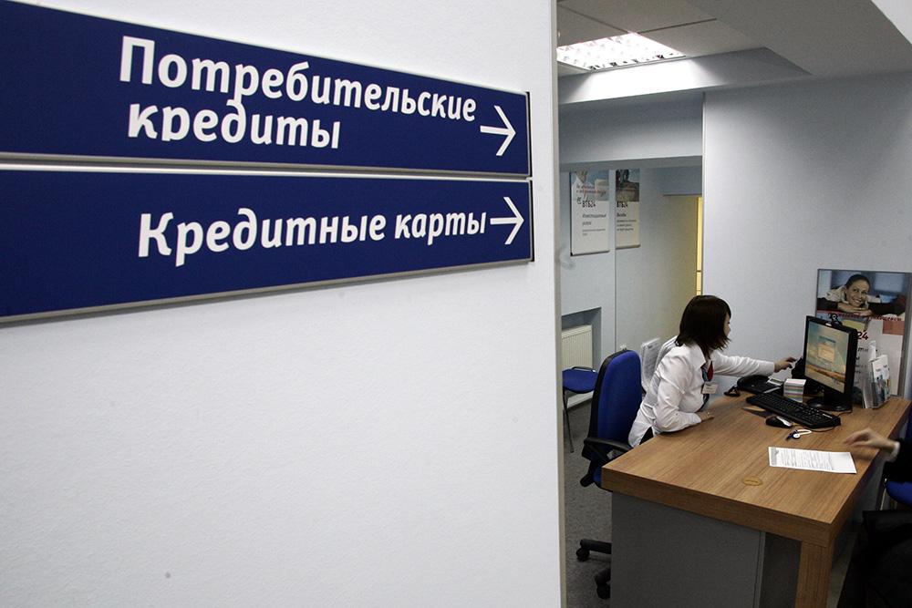 Жительница Оренбургской области лишь в суде узнала, что на ее имя был взят...