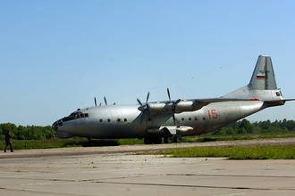 Самолет Ан-12 разбился под Иркутском. Погибли шесть человек.