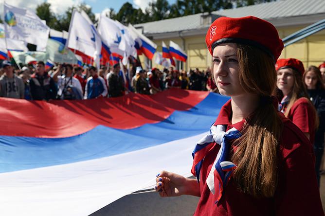 Празднование Дня Государственного флага Российской Федерации в Центральном парке Новосибирска