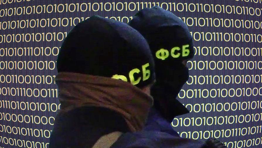 Хакери атакували держустанови України за наказом ФСБ