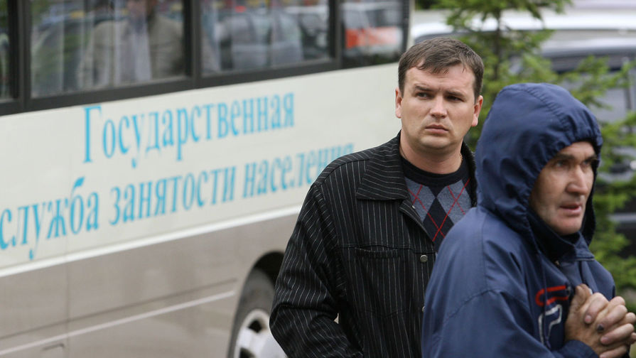 Власти Москвы объяснили, как получить выплаты по безработице
