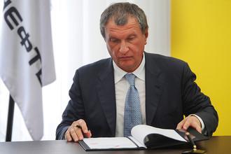 «Роснефть» подписала соглашение с налоговиками о контроле за трансфертными ценами