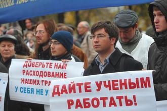 Американские модели национальных лабораторий и вузовских исследований России не подходят