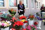 Продажа цветов вцентре Луганска