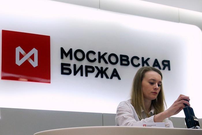 Московская биржа курс рубля онлайн форекс банк в волгограде
