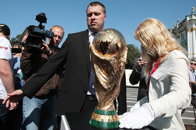 Презентация кубка чемпионата мира по футболу FIFA в Санкт-Петербурге